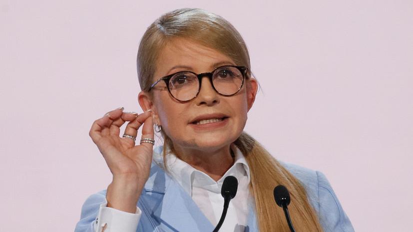 Эксперт прокомментировал заявление Тимошенко об избирательном армагеддоне