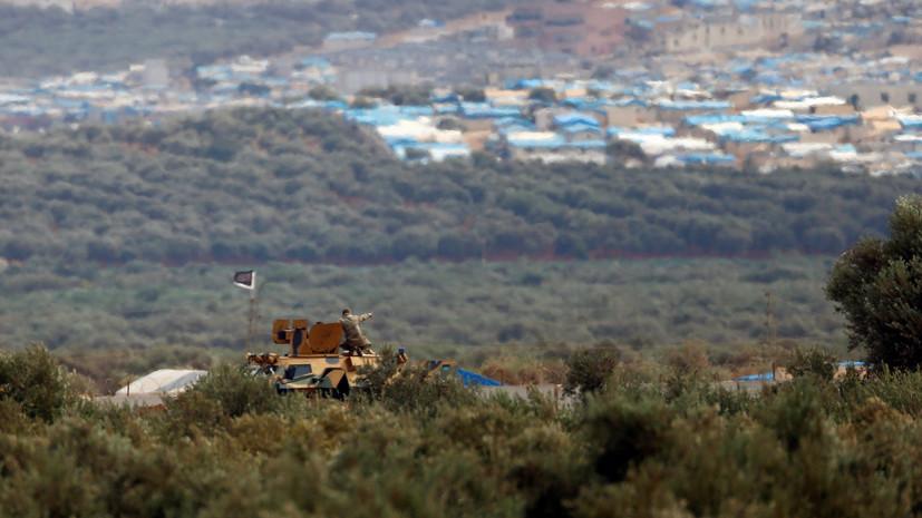 Турция намерена сохранить присутствие в сирийском Идлибе