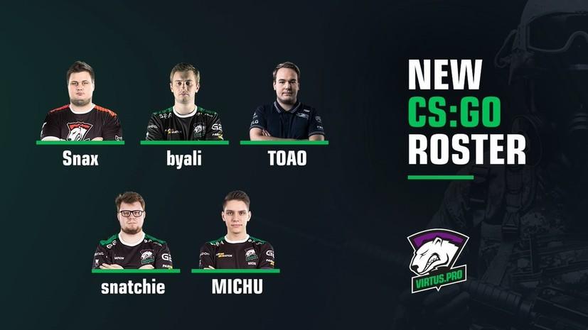 Российская киберспортивная команда Virtus.pro объявила новый состав по CS:GO