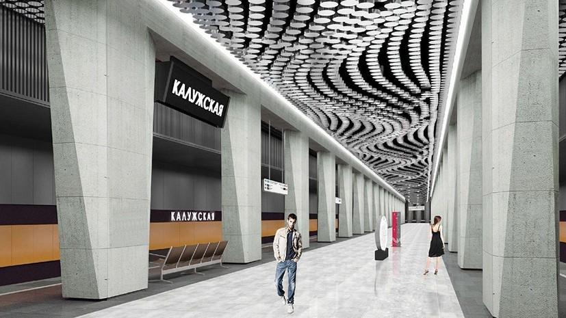 В Москве утвердили дизайн-проекты двух станций БКЛ