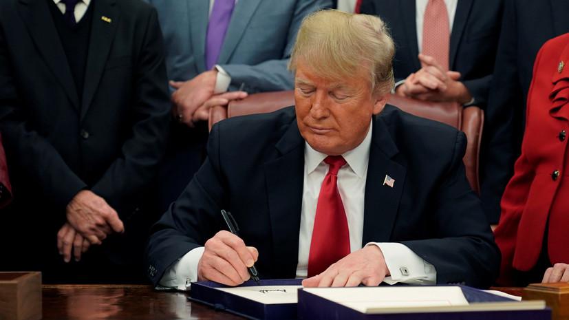 ABC назвал пять «поворотных моментов» в политике Трампа в 2018 году