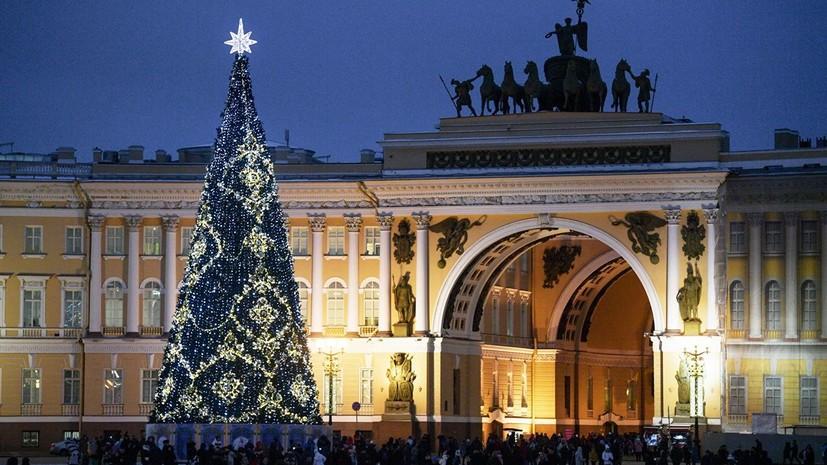 Синоптики рассказали о погоде в Петербурге на Новый год