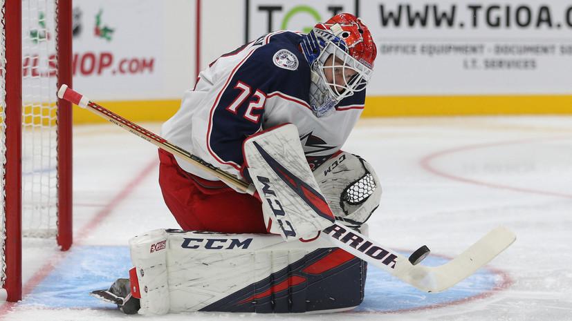 Бобровский признан первой звездой недели в НХЛ