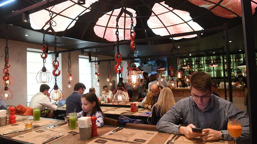 В столице утвердили День московского ресторатора