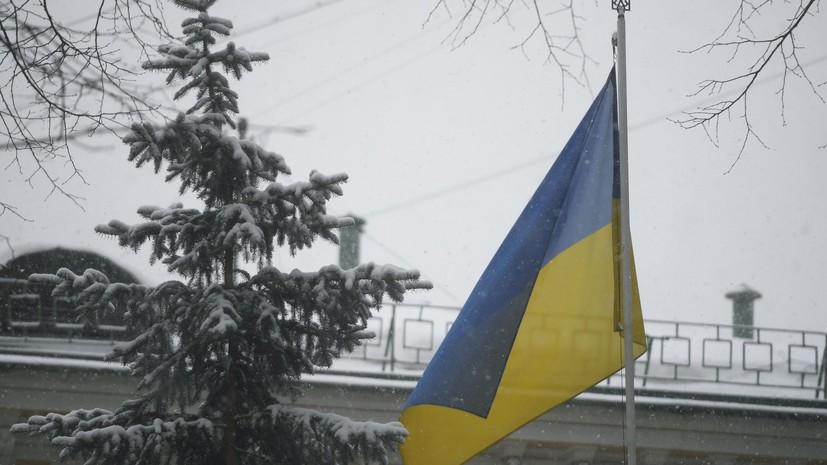 Эксперт оценил заявление Киева касательно документов об «украинском Крыме»
