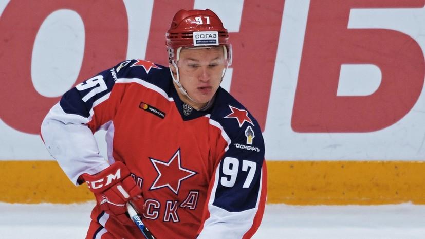 Шайба Капризова в овертайме принесла ЦСКА победу над «Нефтехимиком» в КХЛ