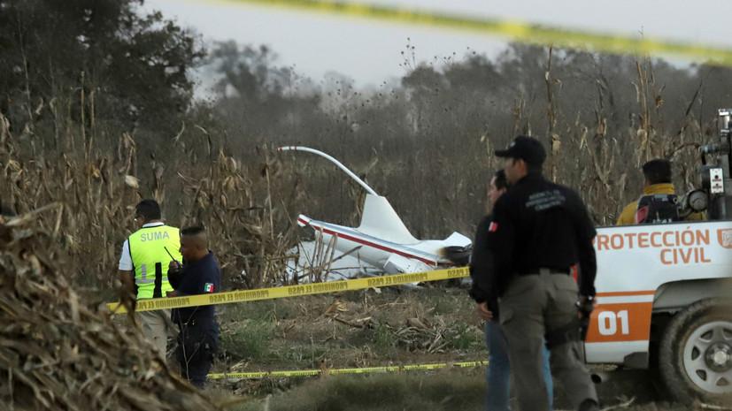 В Мексике назвали причину крушения вертолёта с губернатором на борту