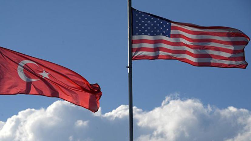 Пентагон анонсировал встречу высокопоставленных военных США и Турции