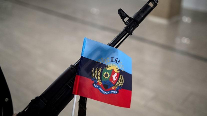 В ЛНР обвинили ВСУ в применении артиллерии при обстрелах в Донбассе