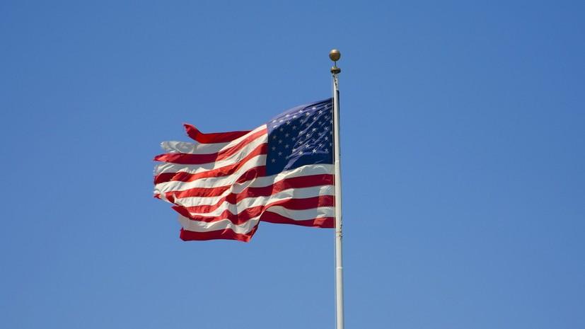 Американская торговая палата оценила активность компаний США в России