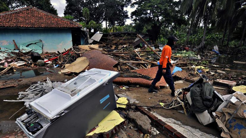 Число жертв цунами в Индонезии возросло до 429