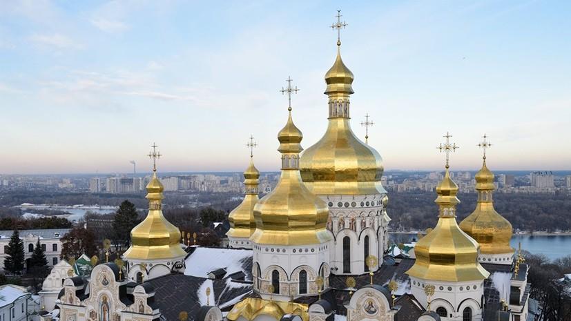 В УПЦ МП назвали мотивы принятия закона о переименовании
