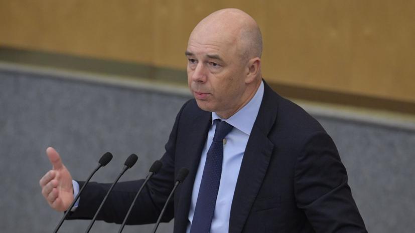 В Минфине рассказали о профиците бюджета России по итогам 2018 года