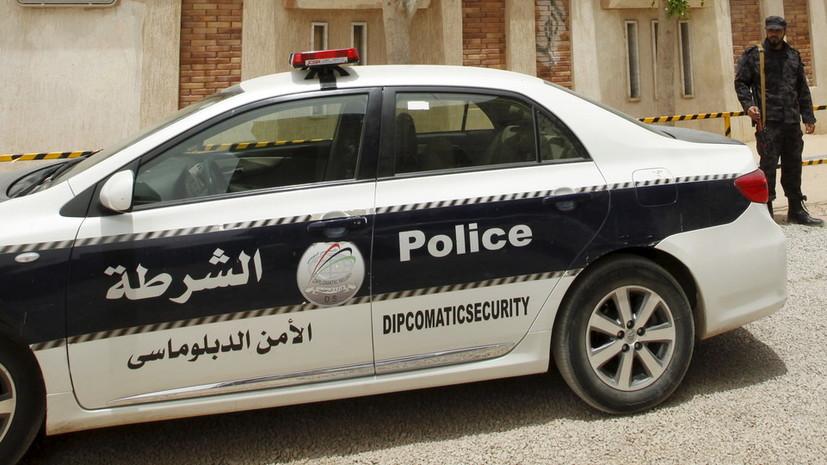 Один человек погиб в результате нападения на здание МИД Ливии