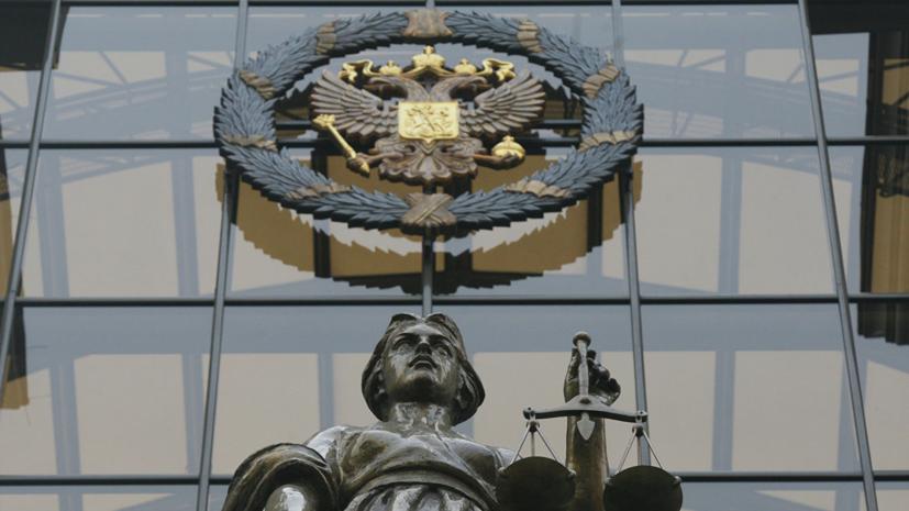 Верховный суд разъяснил, когда диктофоны могут считаться шпионскими устройствами