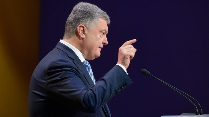 Порошенко объяснил автокефалию планом по избавлению от влияния России