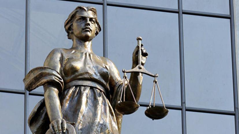Верховный суд разъяснил правила использования «шпионской» техники