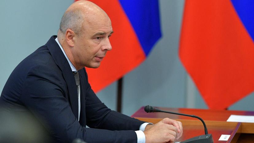 Силуанов рассказал о нарушениях таможенного режима Белоруссии и России