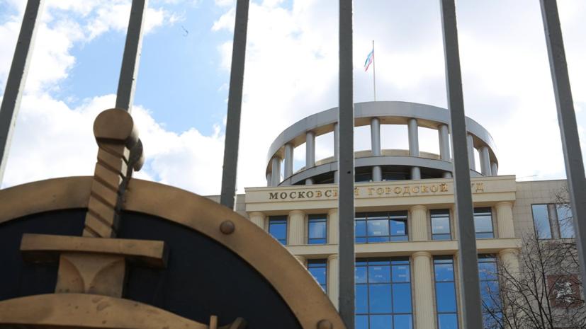 В Москве отменили первый приговор после разъяснений ВС об экстремизме