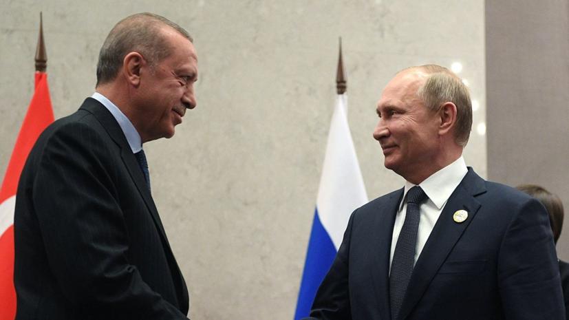 Эрдоган заявил о намерении  в ближайшее время встретиться с Путиным