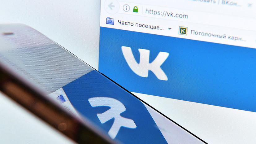 «ВКонтакте» назвала самые прослушиваемые песни 2018 года