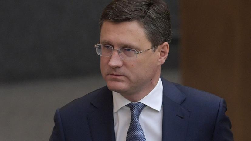 Эксперт прокомментировал перспективы поставок российского газа Европе