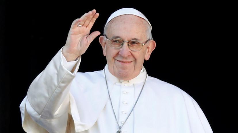 Папа Римский в рождественском послании призвал к миру на Украине и в Сирии