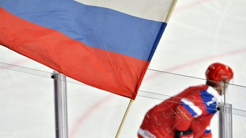 Экс-тренер молодёжной сборной России Ишматов оценил предстоящий МЧМ по хоккею