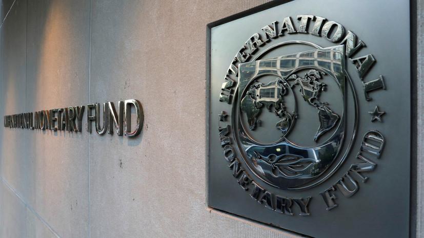В Раде предложили «выгнать МВФ из страны»