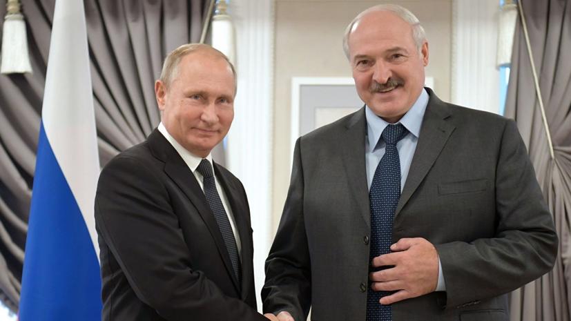 Путин заявил об успешных отношениях Москвы и Минска