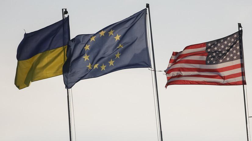 Эксперт оценил заявление украинского генерала о раздражителе для Запада