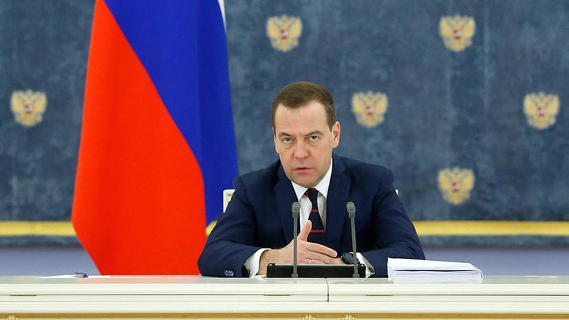 Медведев заявил о расширении санкций в отношении Украины