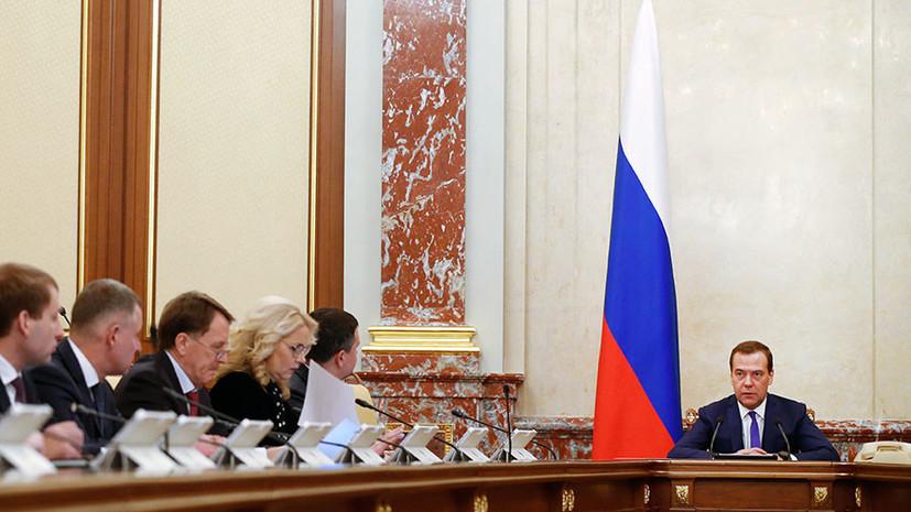 Более 200 физлиц и организаций: правительство России расширило контрсанкции против Украины