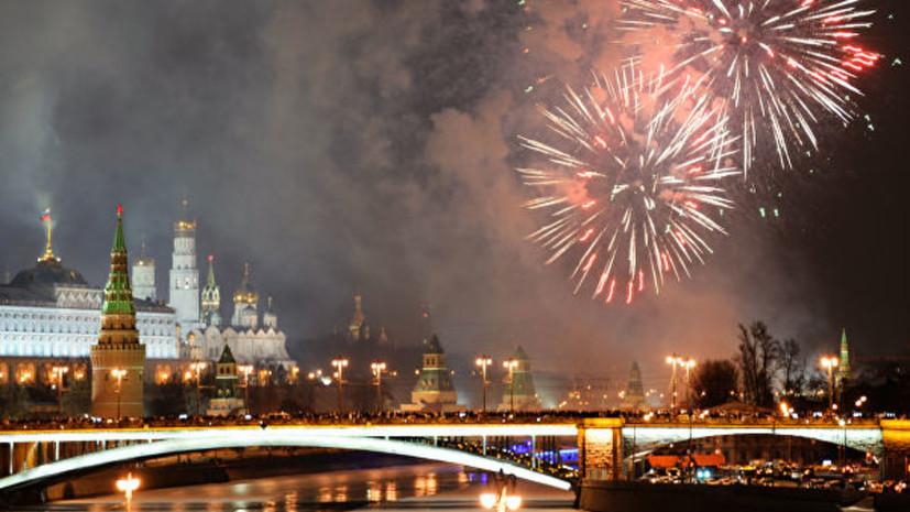 Синоптики рассказали о погоде в Москве на Новый год