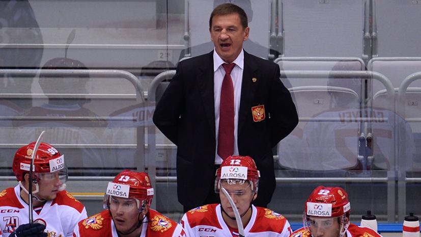 Брагин уверен, что молодёжной сборной России по хоккею по силам бороться за высокие места