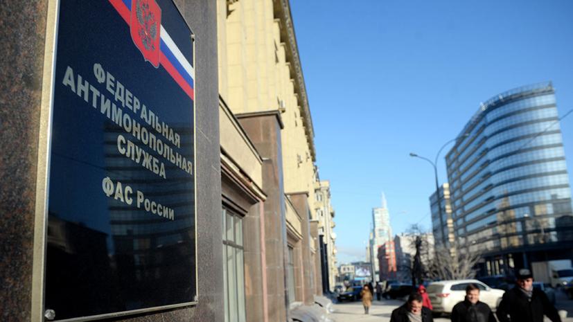 ФАС завела дело против 13 фирм, отказавшихся вывозить ТКО в Челябинске