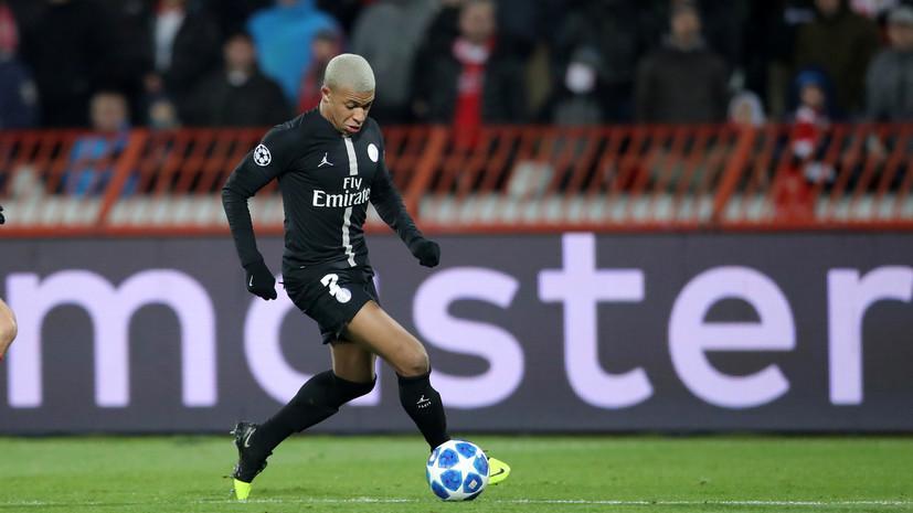 Нападающий ПСЖ Мбаппе признан лучшим футболистом Франции