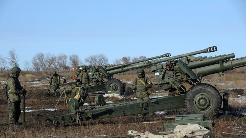 На Северном Кавказе начались полевые занятия артиллеристов по новой методике