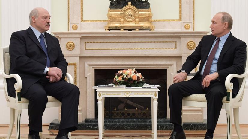 Переговоры Путина и Лукашенко продолжались почти четыре часа
