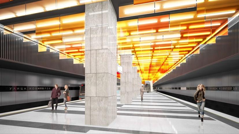 В Москве согласовали 10 проектов новых станций метро в 2018 году
