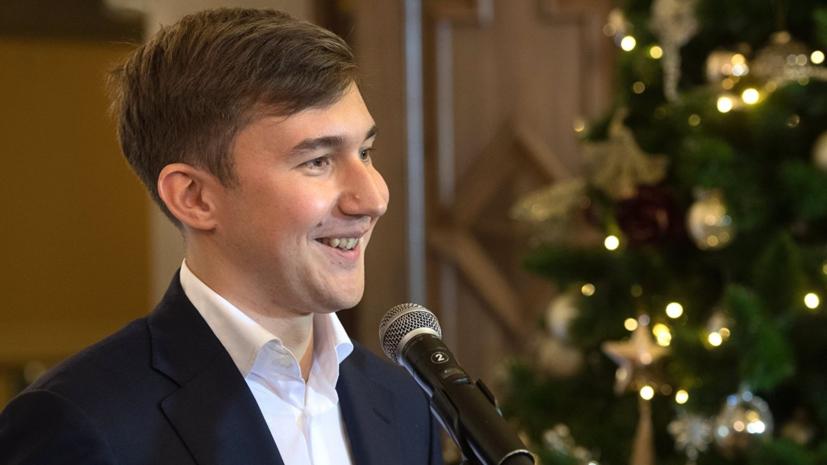 Карякин заявил, что не чувствует новогоднего настроения из-за участия в ЧМ по рапиду и блицу