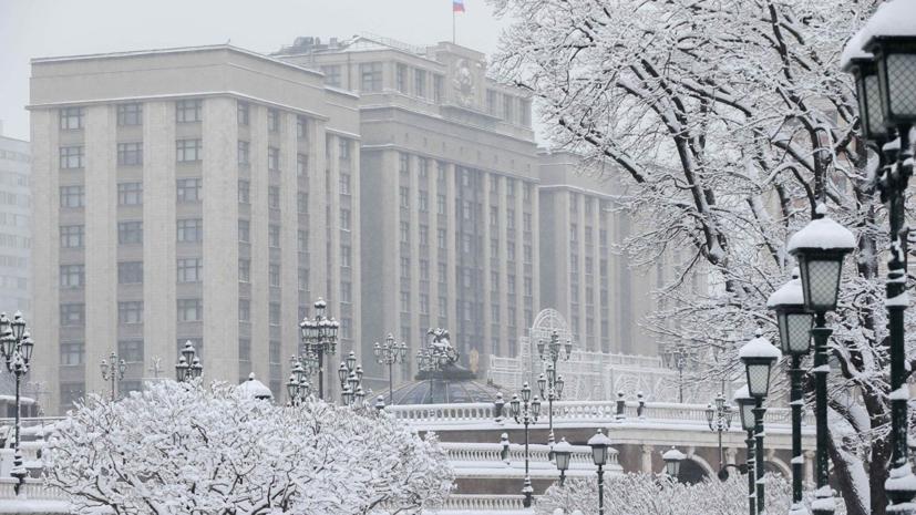 В Госдуме прокомментировали расширение санкций России против Украины