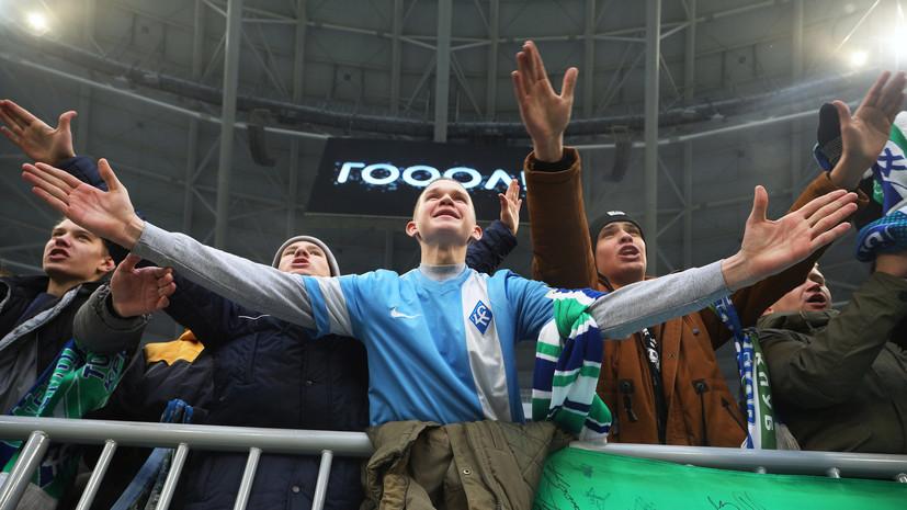 «Крылья Советов» приобретут восемь футболистов в зимнее трансферное окно