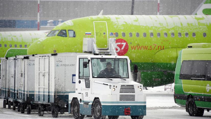 Более 65 рейсов отменены и задержаны в аэропортах Москвы