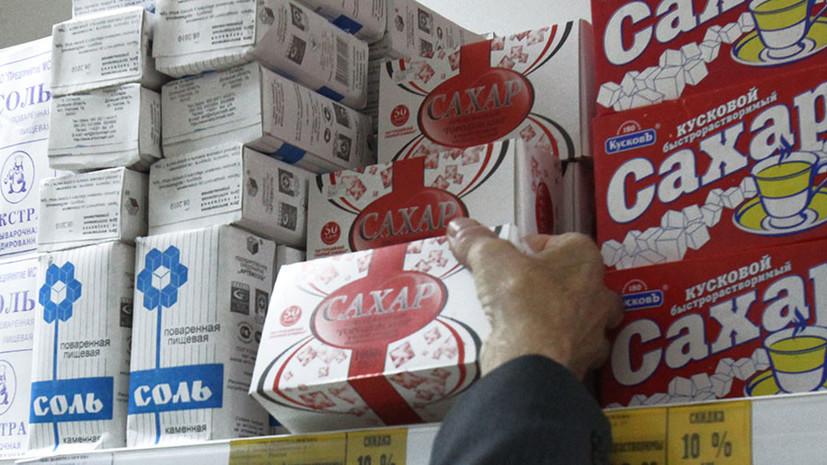 Минздрав России намерен принять меры по сокращению потребления сахара и соли