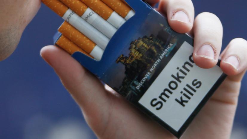 Минздрав предложил поэтапно выводить табак из оборота