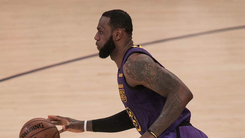 Джеймс получил травму в матче НБА «Голден Стэйт» — «Лейкерс»
