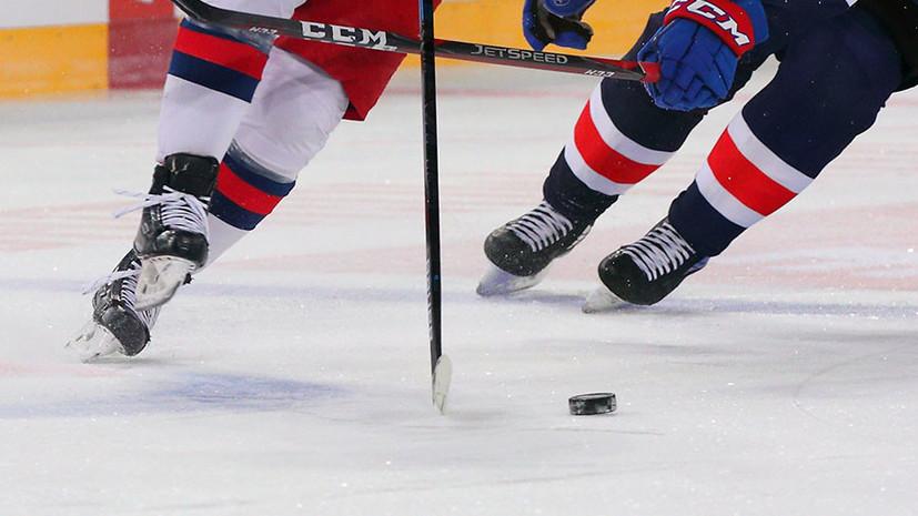 Назван окончательный состав молодёжной сборной России по хоккею на МЧМ-2019