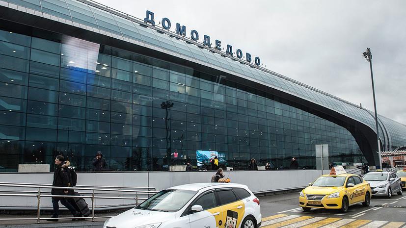 Водительавтомобиля каршеринга въехал вКПП в аэропорту Домодедово