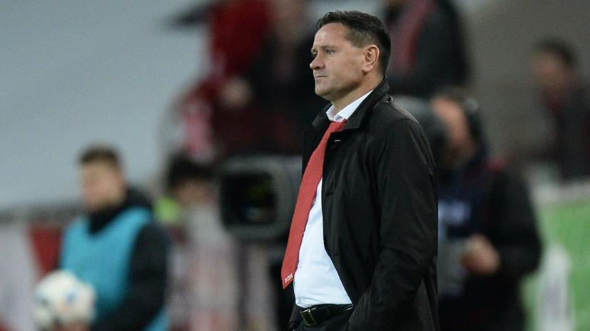 Главный тренер «Енисея» Аленичев лишён прав на 1,5 года